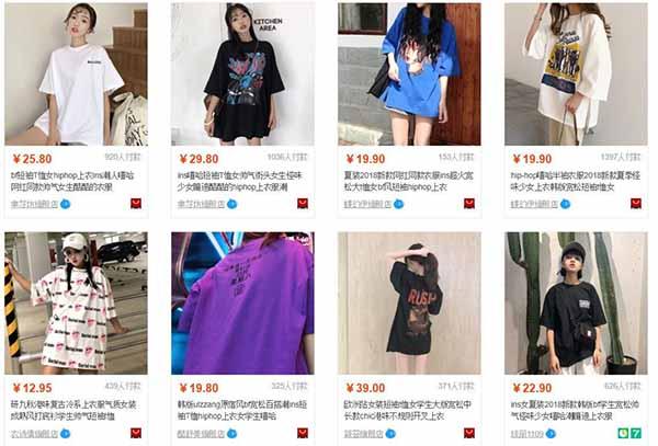 Order hàng trên Taobao