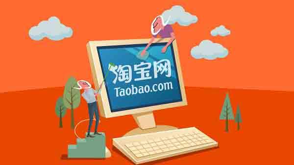 Tự order hàng Taobao
