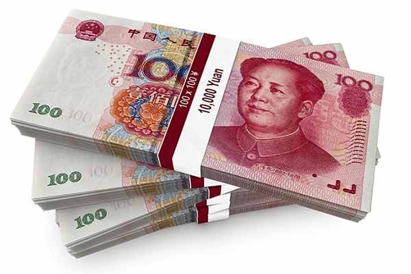 Chuyển tiền Trung Quốc thông qua ngân hàng