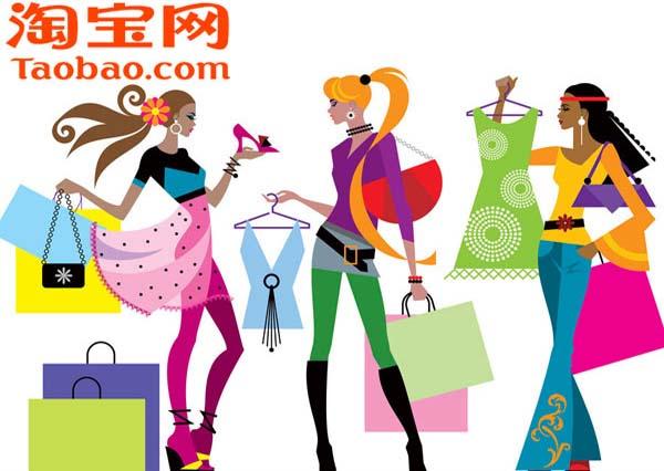 Ghép nhóm Ship hàng Taobao