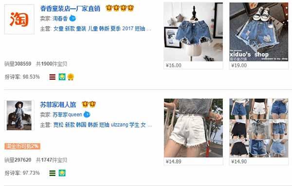 Các shop Taobao vương mine65 vàng