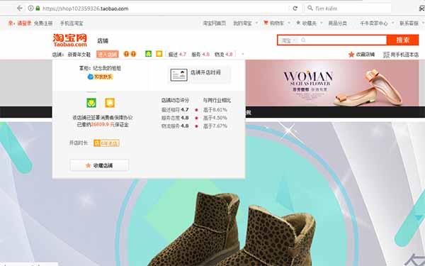 Link Shop Taobao