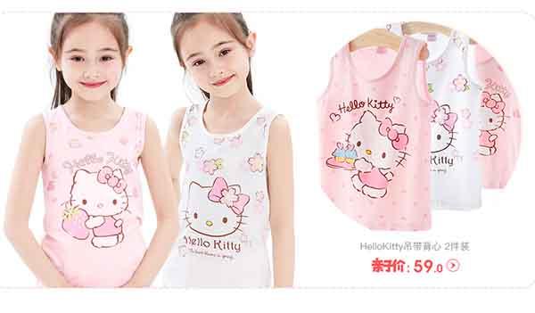 Nguồn hàng sỉ quần áo trẻ em Quảng Châu