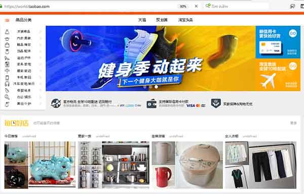Trang web Taobao