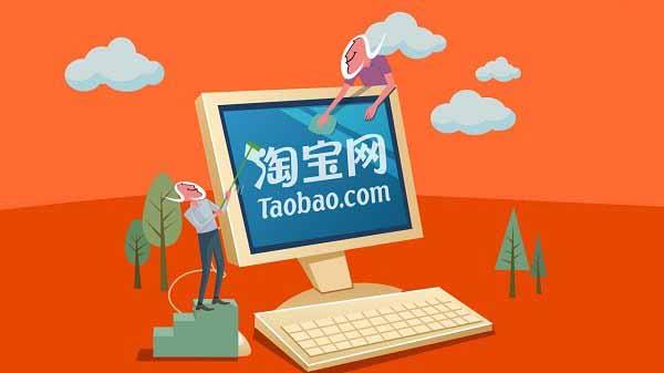 Nhập hàng Quảng Châu trên Taobao