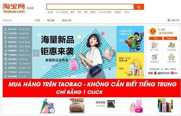 Mua hàng Taobao không cần biết tiếng Trung