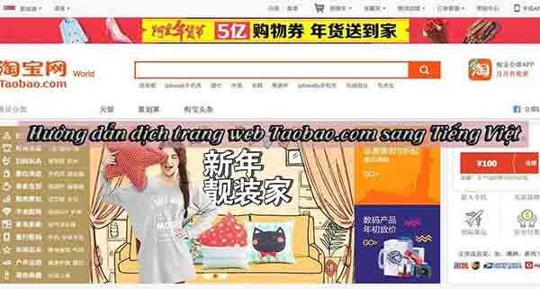 Cách dịch trang Taobao sang tiếng Việt