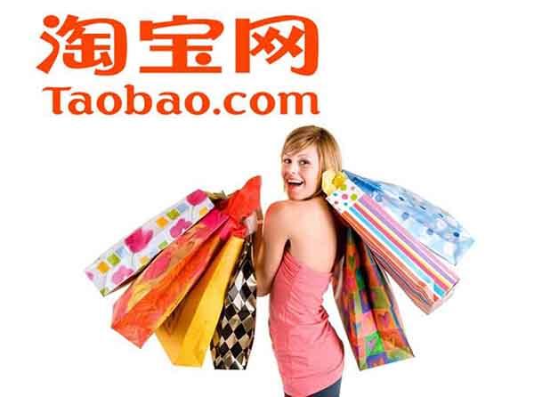 Mua hàng Taobao giá rẻ