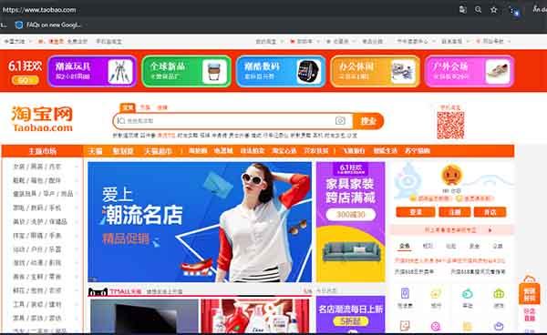 Tìm kiếm trên Taobao