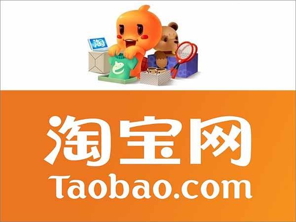 Taobao Trung Quốc là web bán hàng Trung Quốc