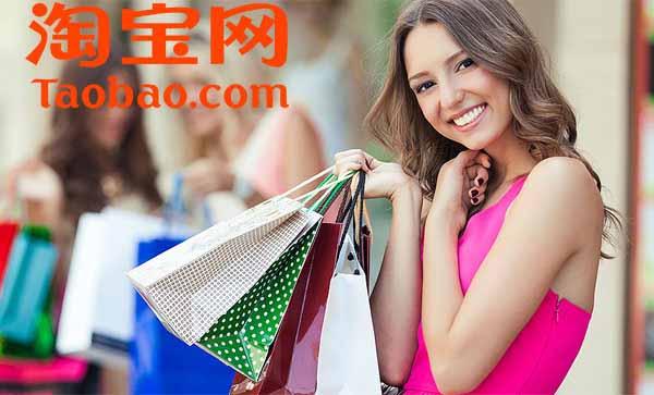 Lợi ích mua hàng trên Taobao
