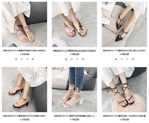 Mua hộ giày Quảng Châu