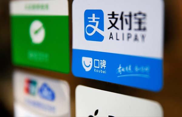 Nạp tiền Alipay
