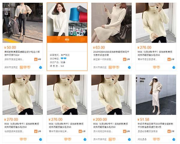 Áo len nữ Hàn Quốc trên Taobao