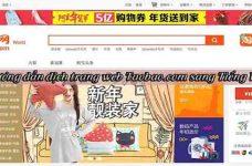 Cách dịch trang taobao.com sang tiếng Việt giúp order dễ dàng