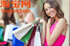 Hướng dẫn cách tự mua hàng trên Taobao Trung Quốc chi tiết