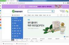 Cách nhập hàng Hàn Quốc để kinh doanh hiệu quả nhất
