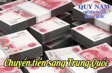 1, 100 nhân dân tệ bằng bao nhiêu tiền Việt Nam?