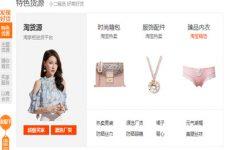 Cách để ôm lô hàng Quảng Châu giá rẻ, hàng chất lượng