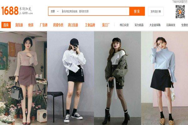 Lấy hàng qua các trang mạng điện tử Trung Quốc cũng rất phổ biến với người kinh doanh