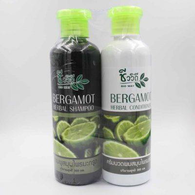 Herbal Shampoo – dầu gội thảo mộc an toàn cho làn da nhạy cảm nhất