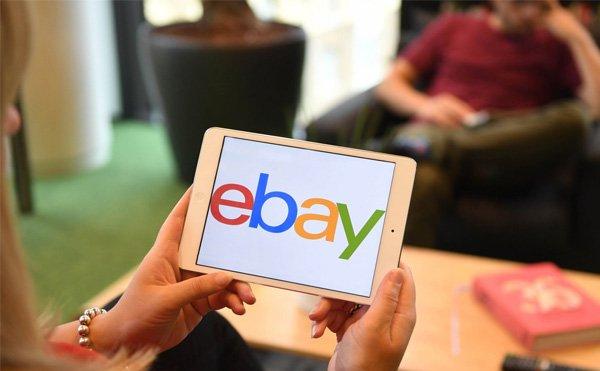 Ebay, một trong những website chuyên hàng Mỹ lớn nhất thế giới.
