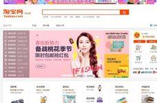 Hướng dẫn cách nhập hàng Taobao cho người mới bắt đầu