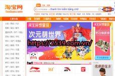 Cách đặt hàng Alibaba Taobao 1688 Tmall và Aliexpress hiệu quả