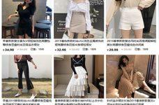 Cách tìm nguồn hàng bỏ sỉ váy đầm Quảng Châu cao cấp hiệu quả nhất