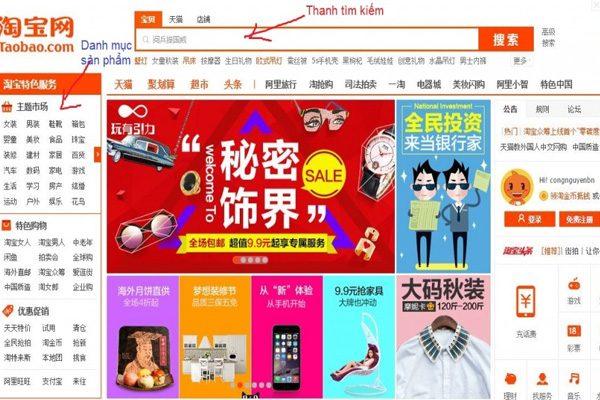 Taobao là web thương mại lớn tại thị trường Trung Quốc