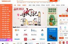 Nên order hàng Taobao ở đâu? Địa chỉ nhập hàng uy tín
