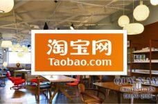 Top 3 trang web bán hàng Trung Quốc giá rẻ nổi tiếng nhất toàn cầu