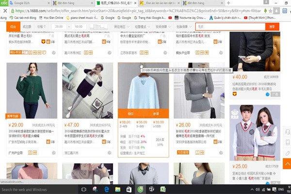 Quảng Châu - nguồn hàng hiệu quả cho chủ kinh doanh