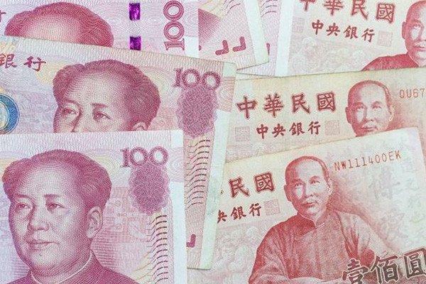 Nên đổi tiền trước khi sang Trung Quốc để đảm bảo an toàn