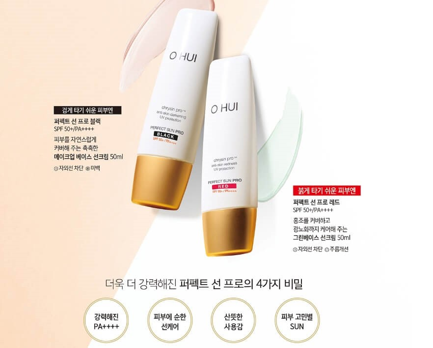Ohui là sản phẩm kem chống nắng Hàn Quốc cao cấp.