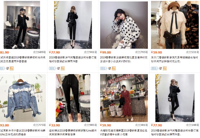 Thời trang Quảng Châu có mẫu mã đẹp, giá thành cạnh tranh