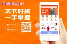 Hướng dẫn cách tạo tài khoản Taobao trên điện thoại dễ dàng