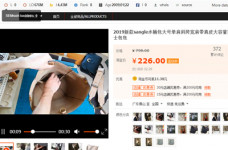 Cách tìm hàng fake 1 trên Taobao không phải ai cũng biết