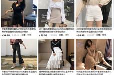 Taobao là gì? 4 bước mua hàng Taobao như một nhà kinh doanh sành sỏi
