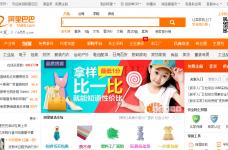 Kinh nghiệm săn sale trên Alibaba 1688 không phải ai cũng biết