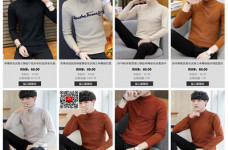 Tìm nguồn sỉ quần áo Quảng Châu tại Hà Nội giá rẻ