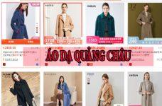 Cách order áo dạ Quảng Châu cao cấp về Việt Nam giá rẻ