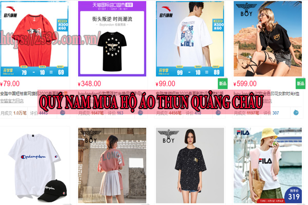 Quý Nam mua hộ áo thun Quảng Châu trên tất cả các website của Trung Quốc