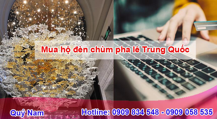 Dịch vụ mua hộ hàng Quảng Châu Quý Nam ngày càng nhận được sự ủng hộ và tin tưởng của quý khách
