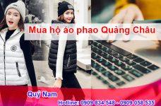 Nguồn nhập áo phao nữ Quảng Châu giá tốt dân buôn nên biết
