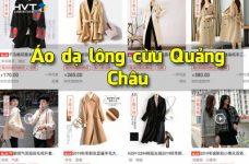 Áo dạ lông cừu Quảng Châu – Giải đáp một số thắc mắc bạn nên biết
