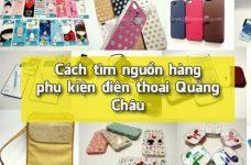 Bật mí cách tìm nguồn bán buôn phụ kiện điện thoại Quảng Châu
