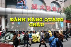 Hội đánh hàng Quảng Châu – Làm thế nào để tham gia?