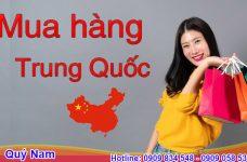 Hàng nội địa Trung Quốc là gì? Cách mua về Việt Nam năm 2021